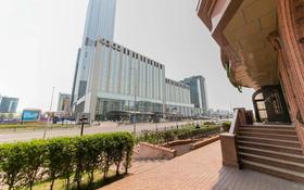 Помещение площадью 200 м², Сыганак за 237 млн 〒 в Нур-Султане (Астане), Есильский р-н