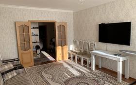 2-комнатная квартира, 75 м², 7/9 этаж, Туркестан 32 за 32 млн 〒 в Нур-Султане (Астане), Есильский р-н
