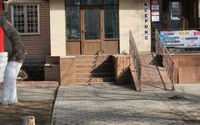 Офис площадью 52 м², улица Лермонтова 96/1 за 27 млн 〒 в Павлодаре