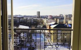 1-комнатная квартира, 58 м², 8/10 этаж помесячно, Махамбета за 200 000 〒 в Атырау