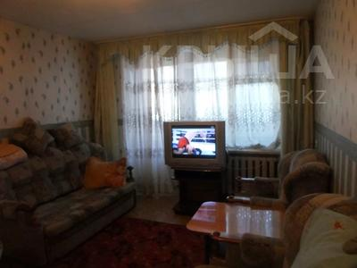 1-комнатная квартира, 40 м² посуточно, проспект Достык 209 — проспект Евразия за 6 000 〒 в Уральске