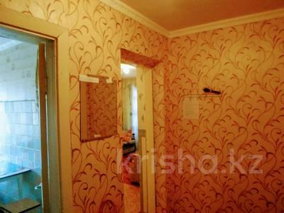 1-комнатная квартира, 40 м² посуточно, проспект Достык 209 — проспект Евразия за 6 000 〒 в Уральске — фото 4