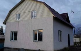 5-комнатный дом, 150 м², 6 сот., Нурпеисова 10б за 20 млн 〒 в Жанатурмысе
