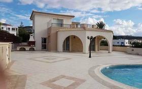 4-комнатный дом, 225 м², 7 сот., Си Кейвс, Пафос за 344 млн 〒