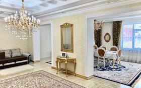 4-комнатный дом, 235 м², 6.2 сот., Ханшайым 10 за 104 млн 〒 в Нур-Султане (Астана), Есиль р-н