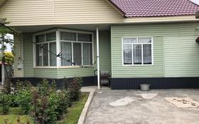 3-комнатный дом, 110 м², 8 сот., Бирлик 56 за ~ 25 млн 〒 в