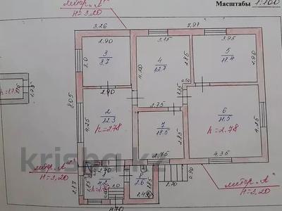 5-комнатный дом, 86.2 м², 5 сот., Гастелло за 13.5 млн 〒 в Есик — фото 3