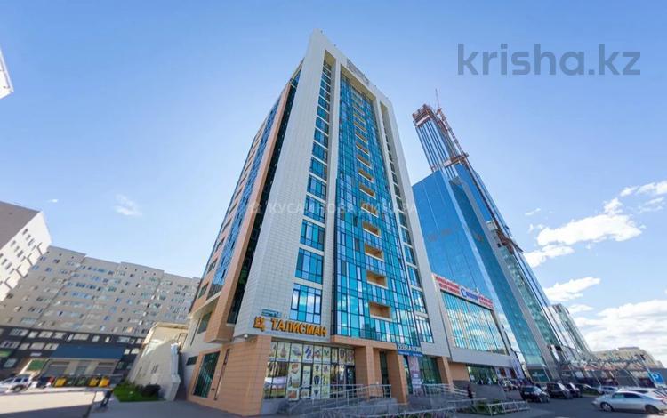 4-комнатная квартира, 211.3 м², 3/17 этаж, Сыганак 18/2 за 76 млн 〒 в Нур-Султане (Астана), Есиль р-н