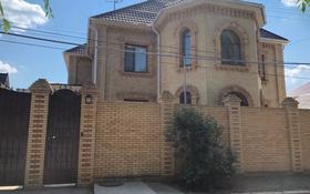 8-комнатный дом, 324 м², 6.2 сот., Козыбаева 32 за 110 млн 〒 в Костанае