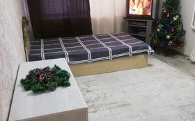 1-комнатная квартира, 32 м², 2/5 этаж по часам, улица Майлина 43 за 1 500 〒 в Костанае