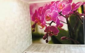 1-комнатная квартира, 30 м², 1/5 этаж, Производственная 5 за 7.8 млн 〒 в Уральске