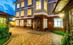 Ресторанно -гостиничный комплекс за 700 млн 〒 в Нур-Султане (Астана), Сарыарка р-н