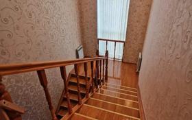 4-комнатный дом, 170 м², 9 сот., Переулок Алмалы-218 за 135 млн 〒 в Нур-Султане (Астана), Есиль р-н