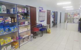 Магазин площадью 125 м², Абая 30 за 10 млн 〒 в Федоровка