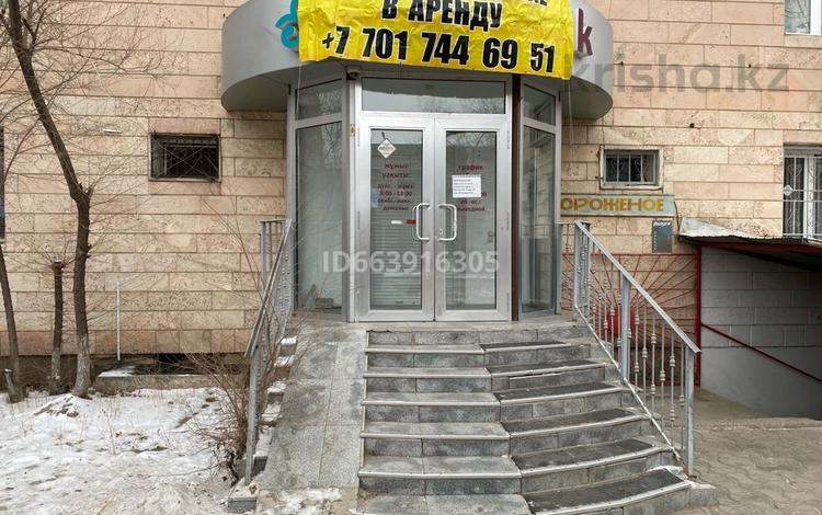 Магазин площадью 70 м², 3мн 42 за 200 000 〒 в Капчагае