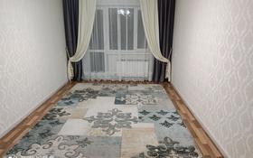 2-комнатная квартира, 44 м², 4/5 этаж, мкр Майкудук, 13й микрорайон 15 за 9.5 млн 〒 в Караганде, Октябрьский р-н