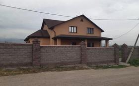 5-комнатный дом, 280 м², 8 сот., Болашак 10А за 50 млн 〒 в Каскелене