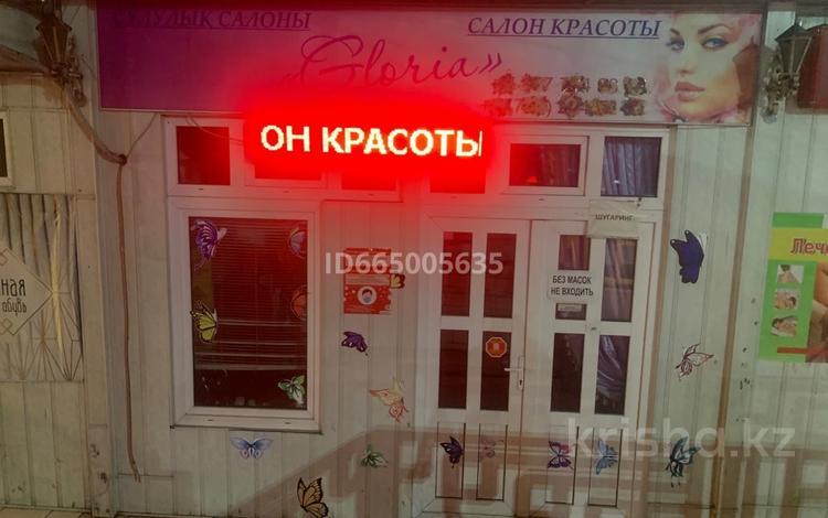 Бутик площадью 20 м², мкр Самал-3 — Достык 107 за 170 000 〒 в Алматы, Медеуский р-н