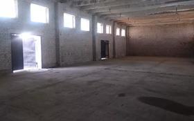 Склад бытовой 400 соток, Шоссе алаш — База биг шанхай за 300 〒 в Нур-Султане (Астана), Алматы р-н