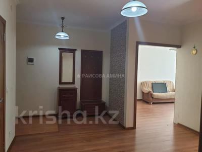 3-комнатная квартира, 85 м², 5/9 этаж, Иманбаевой 2 за 31 млн 〒 в Нур-Султане (Астана), р-н Байконур — фото 2