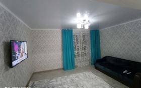 2-комнатная квартира, 65 м², 4/8 этаж по часам, Центральный 54 за 1 500 〒 в Кокшетау