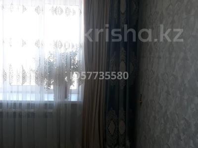 2-комнатная квартира, 50 м², 3/5 этаж, ул. Шевченко — Береговая за 6 млн 〒 в Актобе, Старый город