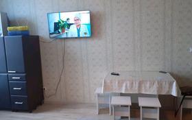 1-комнатная квартира, 55 м², 21/25 этаж посуточно, Богенбай батыр 56 — Республика за 5 000 〒 в Нур-Султане (Астана), Сарыарка р-н