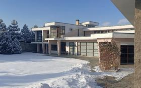 6-комнатный дом, 730 м², 30 сот., мкр Мирас, Мкр Мирас за 430 млн 〒 в Алматы, Бостандыкский р-н