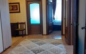 3-комнатная квартира, 110 м², 3/3 этаж помесячно, Кабанбай Батыра 24 за 250 000 〒 в Нур-Султане (Астана), Есиль р-н