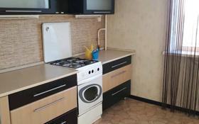 2-комнатная квартира, 51.4 м², 8/10 этаж, проспект Абая 54 А за 14 млн 〒 в Костанае