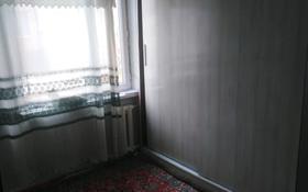 3-комнатная квартира, 33 м², 1/5 этаж, 1 - й микрорайон 15 — Нышанов за 14 млн 〒 в Туркестане