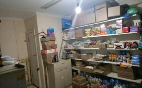 Магазин площадью 54 м², улица Пестеля за 11.9 млн 〒 в Семее