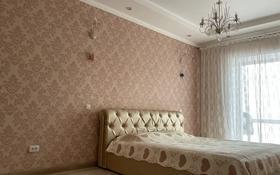 3-комнатная квартира, 100 м², 4/4 этаж, Сатпаева 316 — Ломова за 47 млн 〒 в Павлодаре