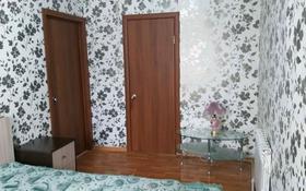 3-комнатный дом посуточно, 60 м², Бородина 61 за 25 000 〒 в Костанае