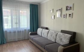 2-комнатная квартира, 65 м², 3/3 этаж, Сулейменова 270Е за 20 млн 〒 в Таразе