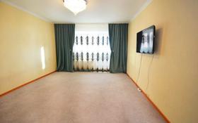 3-комнатная квартира, 72 м², 6/6 этаж, Жамбыла — Сырыма Датова за 17.5 млн 〒 в Уральске