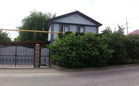 4-комнатный дом, 85 м², 5 сот., Жаңа Куат за 24.5 млн 〒 в