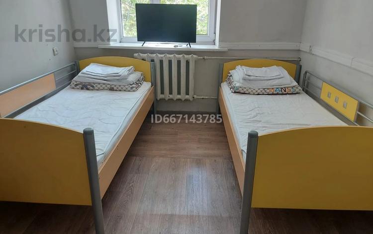 3 комнаты, 75 м², Толе би 64 — Панфилова за 3 500 〒 в Алматы, Алмалинский р-н