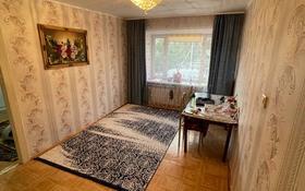 3-комнатная квартира, 56 м², 2/5 этаж, Сейфуллина — Абая за 13.5 млн 〒 в Жезказгане