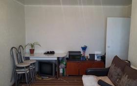 2-комнатная квартира, 45 м², 5/9 этаж, 50 лет Октября — Студенческий проспект за 5.9 млн 〒 в Рудном