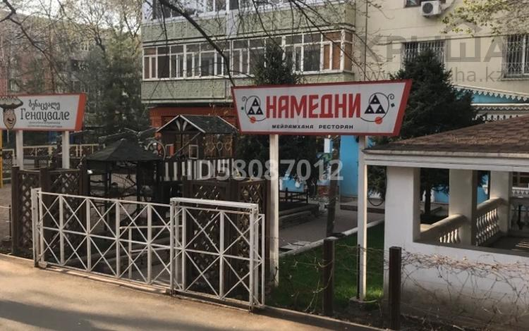 Помещение площадью 700 м², Назарбаева 44 — Макатаева за 4 млн 〒 в Алматы, Медеуский р-н