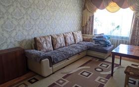 3-комнатная квартира, 64 м², 10/10 этаж, Жукова за ~ 20.4 млн 〒 в Петропавловске