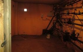 Помещение площадью 333.7 м², мкр Жулдыз-1, Жулдыз-2 27г за 20 млн 〒 в Алматы, Турксибский р-н