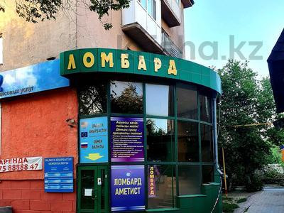 Магазин площадью 20 м², Бухар-Жырау 70 за 100 000 〒 в Караганде