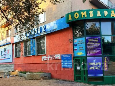 Магазин площадью 20 м², Бухар-Жырау 70 за 100 000 〒 в Караганде — фото 2