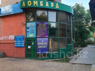 Магазин площадью 20 м², Бухар-Жырау 70 за 100 000 〒 в Караганде — фото 3
