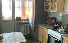 4-комнатный дом, 70 м², Жибек жолы 33 за 10.5 млн 〒 в Шелек