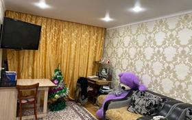 2-комнатная квартира, 46 м², 1/5 этаж, Менделеева 18 за 10.5 млн 〒 в Усть-Каменогорске