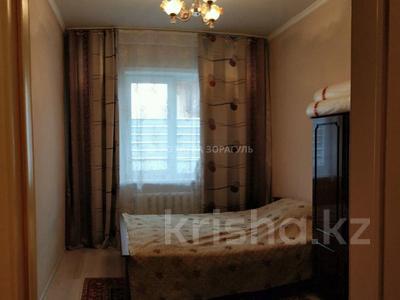 5-комнатный дом, 255 м², 6 сот., Мкр Алмас за 89 млн 〒 в Алматы, Ауэзовский р-н — фото 4