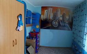 4-комнатная квартира, 62 м², 2/5 этаж, Комсомольский проспект 12 за 13.8 млн 〒 в Рудном